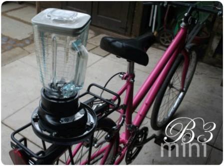 Bike-Blender